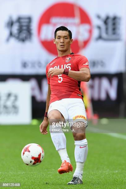 Tomoaki Makino of Urawa Red Diamonds in action during the JLeague J1 match between Vegalta Sendai and Urawa Red Diamonds at Yurtec Stadium Sendai on...