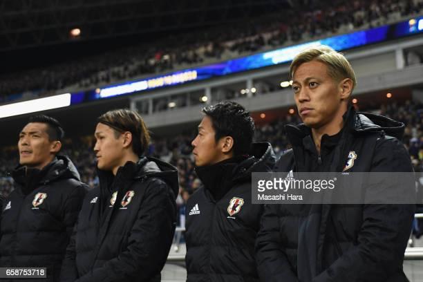 Tomoaki Makino Takashi Usami Hiroshi Kiyotake and Keisuke Honda of Japan line up prior to the 2018 FIFA World Cup Qualifier match between Japan and...
