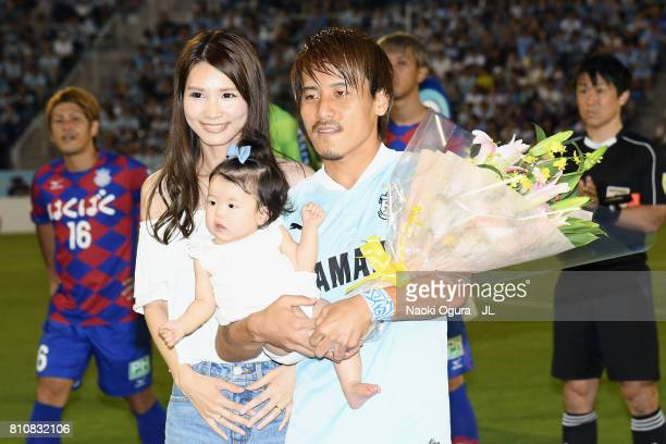 Tomohiko Miyazaki of Jubilo Iwata attends a ceremony marking his 100th appearance in the JLeague J1 with his wife and daughter prior to the JLeague...