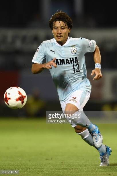 Tomohiko Miyazaki of Jubilo Iwata in action during the JLeague J1 match between Jubilo Iwata and Ventforet Kofu at Yamaha Stadium on July 8 2017 in...
