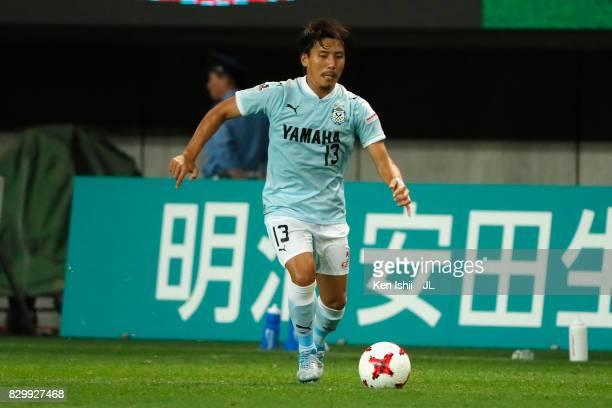 Tomohiko Miyazaki of Jubilo Iwata in action during the JLeague J1 match between Vegalta Sendai and Jubilo Iwata at Yurtec Stadium Sendai on August 9...