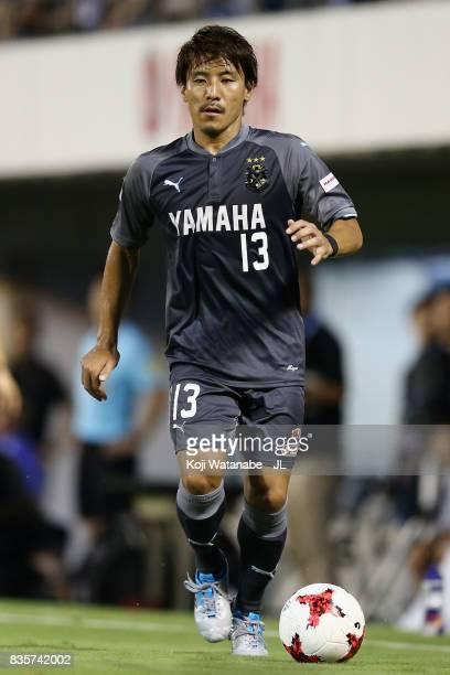 Tomohiko Miyazaki of Jubilo Iwata in action during the JLeague J1 match between Jubilo Iwata and Cerezo Osaka at Yamaha Stadium on August 19 2017 in...