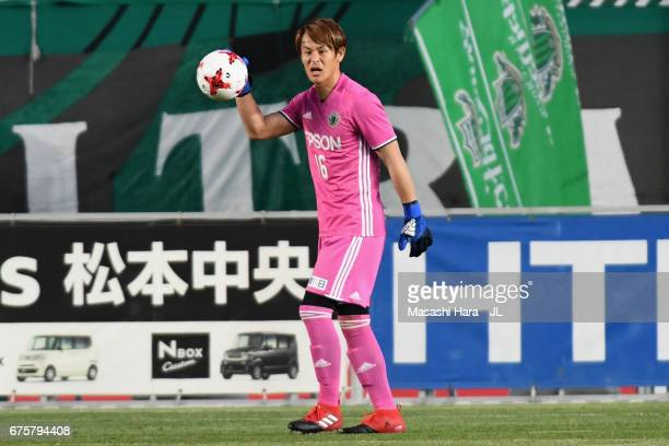 Tomohiko Murayama of Matsumoto Yamaga in action during the JLeague J2 match between Matsumoto Yamaga and Kamatamare Sanuki at Matsumotodaira Park...