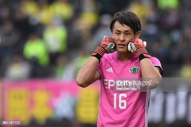 Tomohiko Murayama of Matsumoto Yamaga looks on during the JLeague J2 match between JEF United Chiba and Matsumoto Yamaga at Fukuda Denshi Arena on...