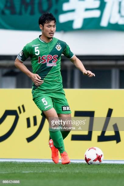Tomohiro Taira of Tokyo Verdy in action during the JLeague J2 match between Tokyo Verdy and Shonan Bellmare at Komazawa Stadium on April 9 2017 in...