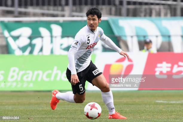 Tomohiro Taira of Tokyo Verdy in action during the JLeague J2 match between Montedio Yamagata and Tokyo Verdy at ND Soft Stadium Yamagata on April 15...