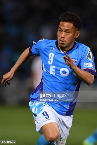 Tomohiro Tsuda of Yokohama FC in action during the JLeague J2 match between Yokohama FC and Ehime FC at Nippatsu Mitsuzawa Stadium on May 3 2017 in...
