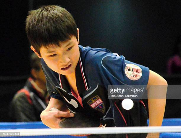 Tomokazu Harimoto celebrates a point in the Men's Junior Third round during day two of the All Japan Table Tennis Championships at the Tokyo...