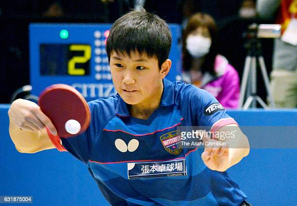 Tomokazu Harimoto competes in the Junior Men's Singles 3rd round during day two of the All Japan Table Tennis Championships at Tokyo Metropolitan...