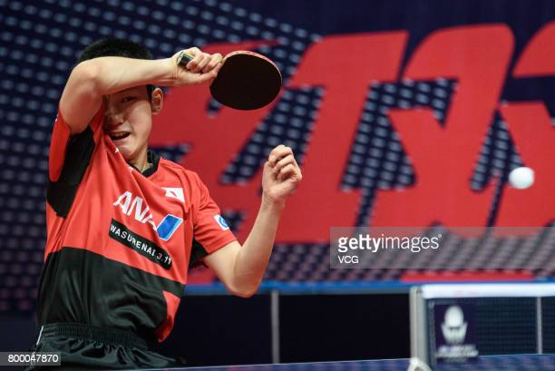 Tomokazu Harimoto of Japan competes during the men's singles first round match against Vladimir Samsonov of Belarus on the day one of the 2017 ITTF...