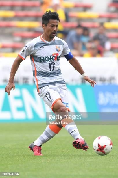 Tomokazu Myojin of AC Nagano Parceiro in action during the JLeague J3 match between Giravanz Kitakyushu and AC Nagano Parceiro at Mikuni World...