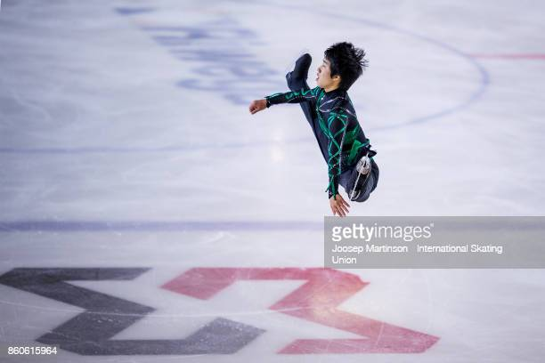 Tomoki Hiwatashi of the United States competes in the Junior Men's Short Program during day one of the ISU Junior Grand Prix of Figure Skating at...