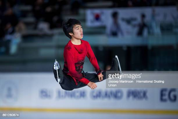 Tomoki Hiwatashi of the United States competes in the Junior Men's Free Skating during day three of the ISU Junior Grand Prix of Figure Skating at...