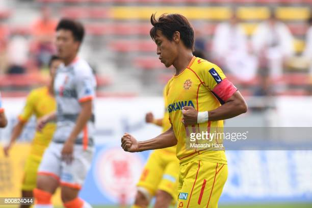 Tomoki Ikemoto of Giravanz Kitakyushu celebrates the first goal during the JLeague J3 match between Giravanz Kitakyushu and AC Nagano Parceiro at...
