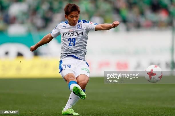 Tomoki Iwata of Oita Trinita in action during the JLeague J2 match between Tokyo Verdy and Oita Trinita at Ajinomoto Stadium on March 5 2017 in Chofu...