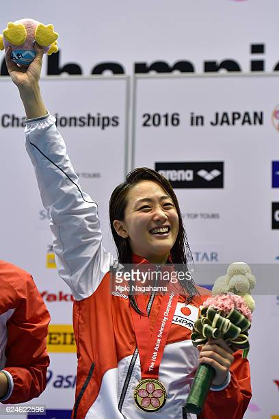 Tomomi Aoki of Japan celebrates in 4x100m Medley Relay final during the 10th Asian Swimming Championships 2016 at the Tokyo Tatsumi International...