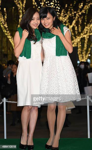Tomomi Itano and Ruriko Kojima attend the Omotesando holiday illumination lighting ceremony on December 1 2015 in Tokyo Japan