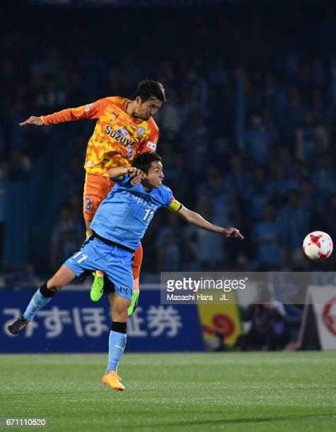 Tomoya Inukai of Shimizu SPulse and Yu Kobayashi of Kawasaki Frontale compete for the ball during the JLeague J1 match between Kawasaki Frontale and...