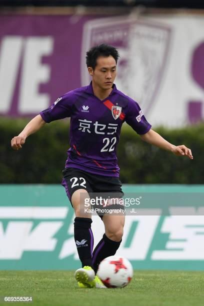 Tomoya Koyamatsu of Kyoto Sanga in action during the JLeague J2 match between Kyoto Sanga and Ehime FC at Nishikyogoku Stadium on April 15 2017 in...