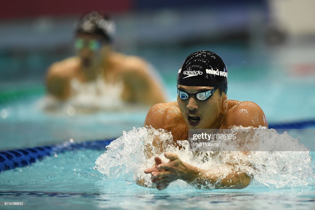 Tomoya Takeuchi of Japan competes in the Men's 400m Individual Medley Final during day two of the FINA Swimming World Cup at Tokyo Tatsumi International Swimming Center on November 15, 2017 in Tokyo, Japan.