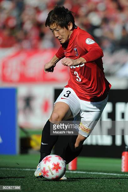 Tomoya Ugajin of Urawa Red Diamonds in action during the 95th Emperor's Cup semi final match between Urawa Red Diamonds and Kashiwa Reysol at...