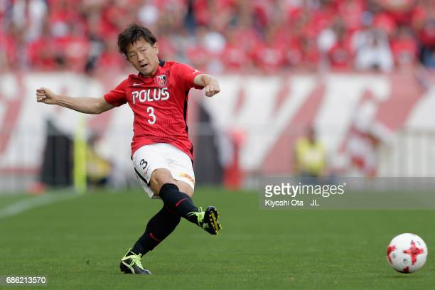 Tomoya Ugajin of Urawa Red Diamonds in action during the JLeague J1 match between Urawa Red Diamonds and Shimizu SPulse at Saitama Stadium on May 20...