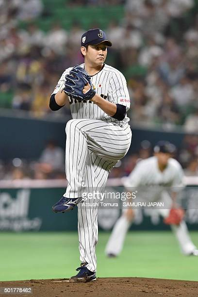 Tomoyuki Sugano of Japan in action during the sendoff friendly match for WBSC Premier 12 between Japan and Puerto Rico at the Fukuoka Dome on...