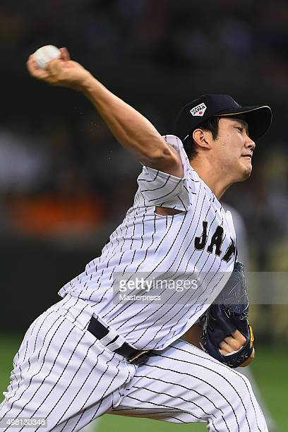 Tomoyuki Sugano of Japan pitches in the top half of fifth inning during the WBSC Premier 12 third place play off match between Japan and Mexico at...