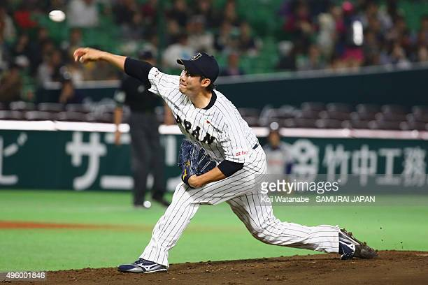 Tomoyuki Sugano of Japan pitches in the top half of the fourth inning during the sendoff friendly match for WBSC Premier 12 between Japan and Puerto...