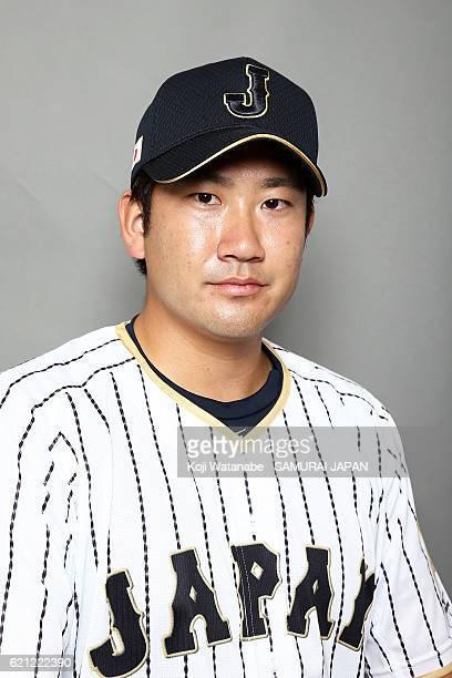 Tomoyuki Sugano of Japan poses for photographs during the Japan national baseball team portrait session on November 5 2016 in Tokyo Japan