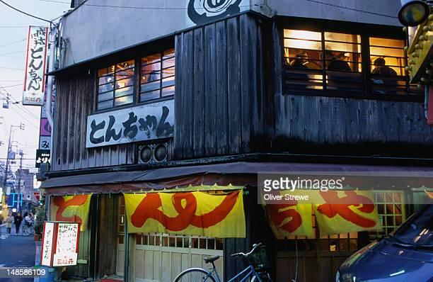 Tonchan, a local pub or izakaya in Kochi.