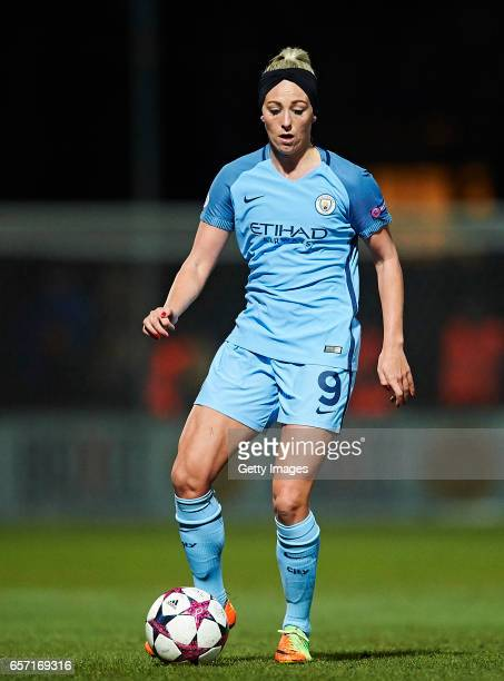 Toni Duggan of Manchester City controls the ball during the UEFA Women's Champions League match between Fortuna Hjorring and Manchester City at...