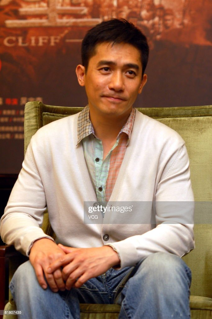 Tony Leung attends a Red Cliff press conference on July 2, 2008. in Beijing, China