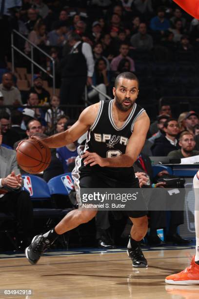Tony Parker of the San Antonio Spurs handles the ball against the New York Knicks on February 12 2017 at Madison Square Garden in New York City New...