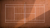 Aerial drone photography of an empty court.