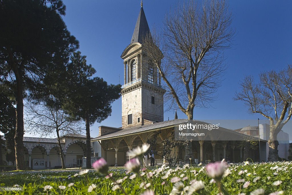 Topkapi Palace, exterior of the harem : Stock Photo