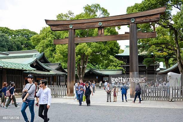 Portal Xintoísta Japonês de Meiji Jingu