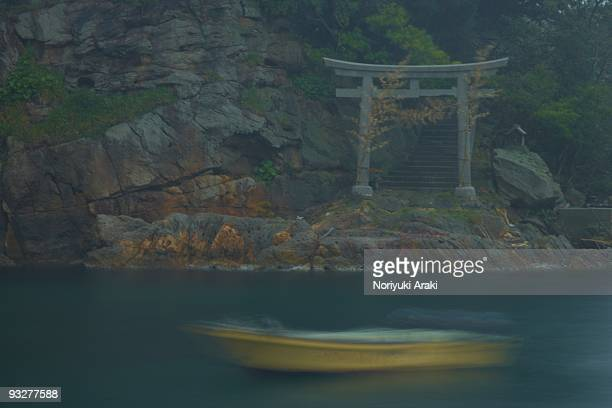 Torii Gate on island