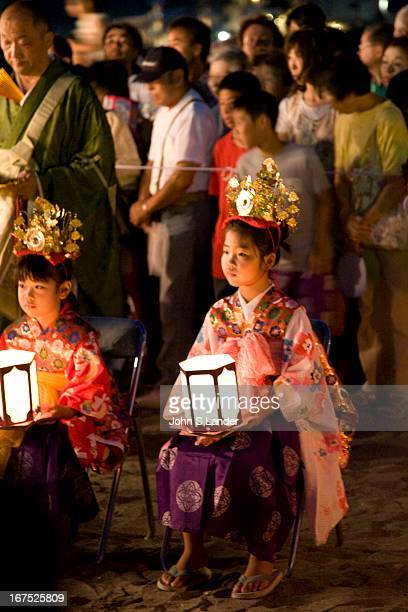 Toro Nagashi is a Japanese ceremony in which participants float paper lanterns onto lakes rivers and the ocean This is almost always done on the last...