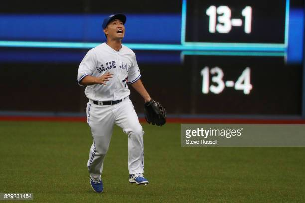 TORONTO ON AUGUST 9 Toronto Blue Jays left fielder Norichika Aoki calls for the ball as the Toronto Blue Jays lose to the New York Yankees at the...