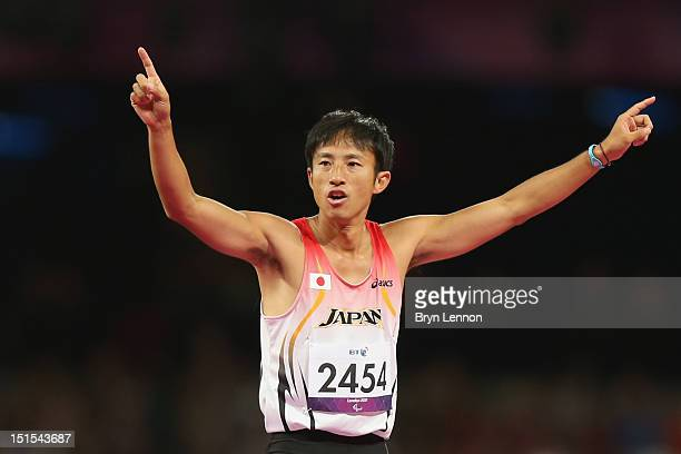Toru Suzuki of Japan celebrates as successful attempt in the Men's High Jump F46 Final on day 10 of the London 2012 Paralympic Games at Olympic...