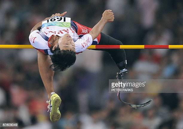 Toru Suzuki of Japan clears the bar in the final of the men's F44/46 high jump T38 during the 2008 Beijing Paralympic Games at the National Stadium...