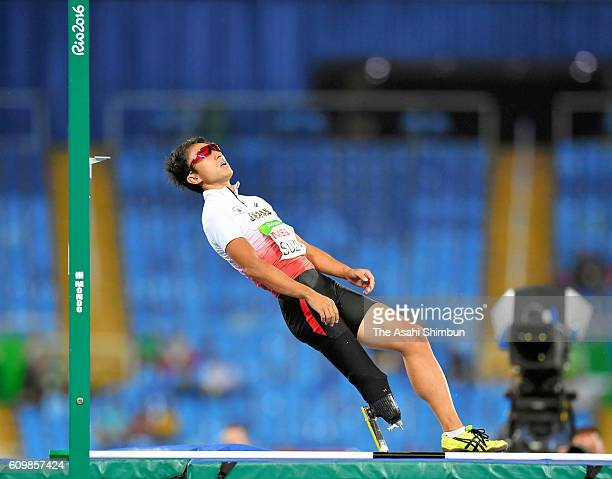 Toru Suzuki of Japan reacts while competing in the Men's High Jump T44 Final on day 5 of the 2016 Rio Paralympic Games at the Olympic Stadium on...