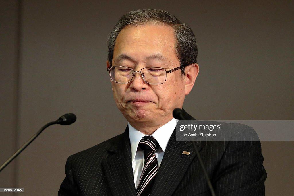 Toshiba President Tsunakawa Press Conference