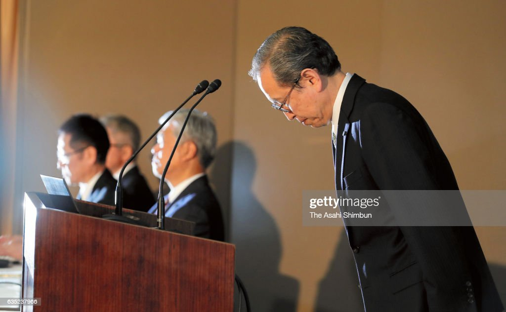 Toshiba Delay Third Quarter Financial Result Due To Huge Nuclear Business Loss
