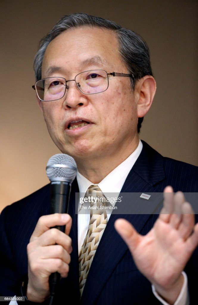 Toshiba Announces Unaudited Financial Result