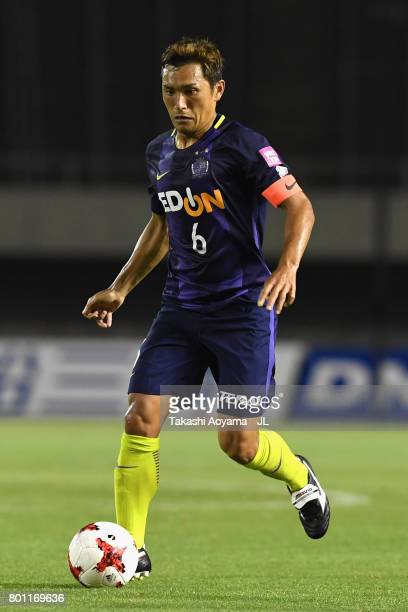 Toshihiro Aoyama of Sanfrecce Hiroshima in action during the JLeague J1 match between Sanfrecce Hiroshima and Omiya Ardija at Edion Stadium on June...