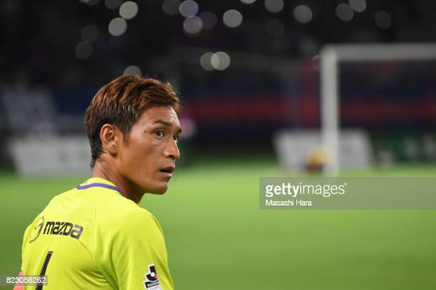 Toshihiro Aoyama of Sanfrecce Hiroshima looks on prior to the JLeague Levain Cup PlayOff Stage first leg match between FC Tokyo and Sanfrecce...