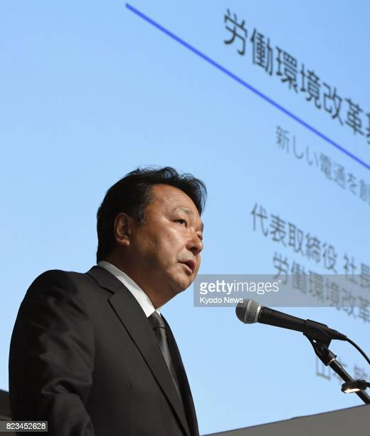 Toshihiro Yamamoto president of Japan's leading ad agency Dentsu Inc briefs reporters on the company's basic plan to improve working conditions...