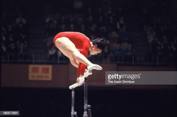 Toshiko Aihara of Japan competes in the Uneven Bars of the Women's Artistic Gymnastics Individual AllAround during the Tokyo Olympics at Tokyo...